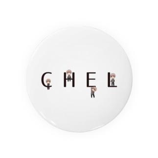 ちぇるしーのグッズ売り場のCHELオールスター(黒字) Badges
