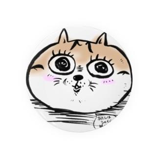 和美猫祭シェイミ嬢 Badges