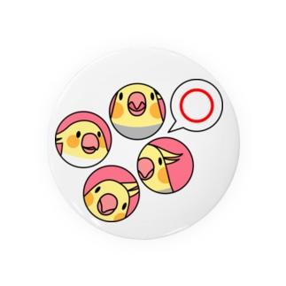 オカメインコまる〇【まめるりはことり】 Badges