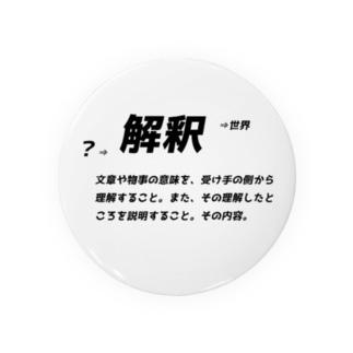 moji Badges