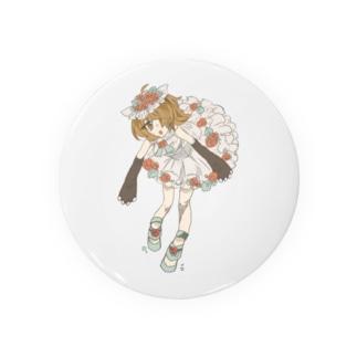 花苑ちゃん Badges