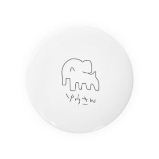 ゾウさん Badges