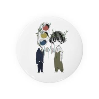 風化族 Badges