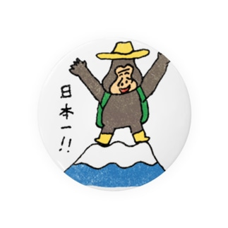 hossy nakkieの日本一 Badges