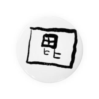 子どもが描いた上杉謙信の毘沙門天旗印風 Badges