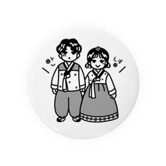 西村オコのHANBOKU Badges