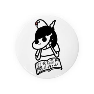 文鳥と読書 Badges
