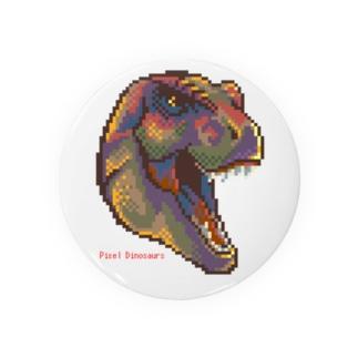 ドット絵-ティラノサウルス頭部 Badges