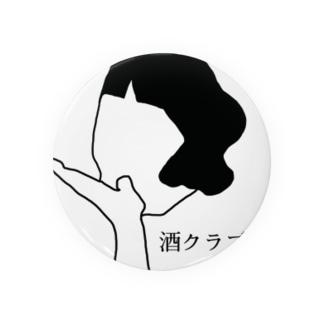 酒グラブ Badges
