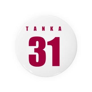 TANKA31 缶バッジ
