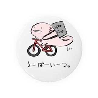 うーぱーいーつ Badges