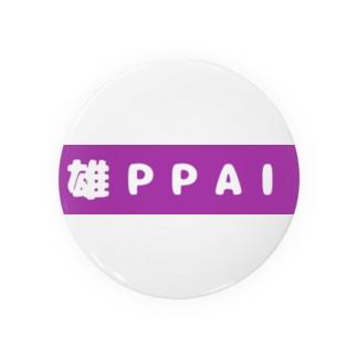 雄PPAIシリーズ Badges
