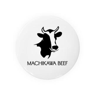 MACHIKAWA BEEF(黒) Badges