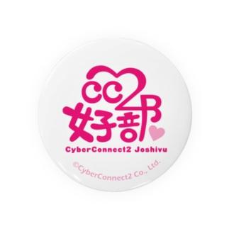 サイバーコネクトツーのCC2女子部缶バッジ 番組ロゴ Tin Badge