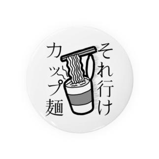 それ行けカップ麺 Badges