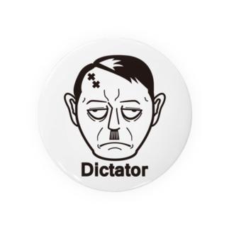 Dictator 缶バッジ