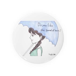雨の音は好き? Badges