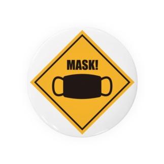 マスク忘れてない? Badges