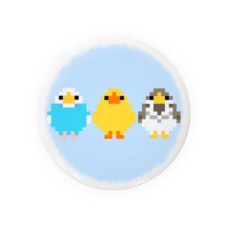 ドット小鳥ズ Badges