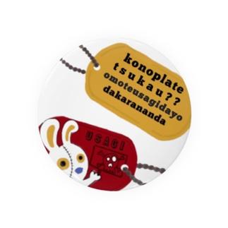 USAGI plate Badges