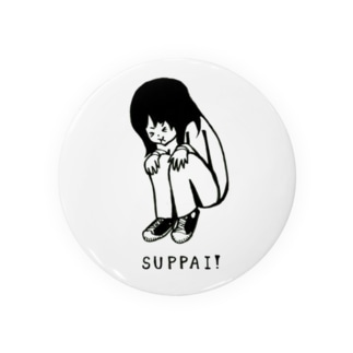 SUPPAI! Badges