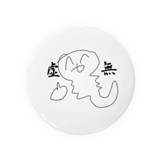 ヲレ、キョムくん! Badges