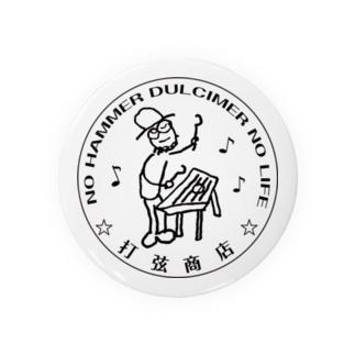 ダルシマンKAN Badges