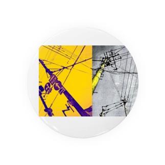 電線マニア (yellow) Badges