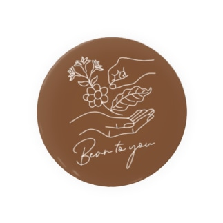 Bean to you Badge