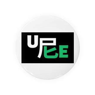 U尼B Badges