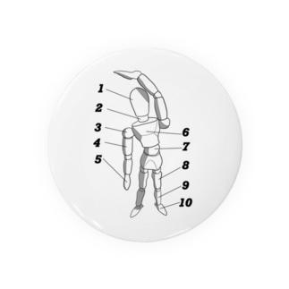 ノボルくん部位番号 Badges