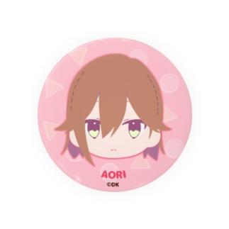 【○○男子Project】煽り男子イオリVer1 Badges