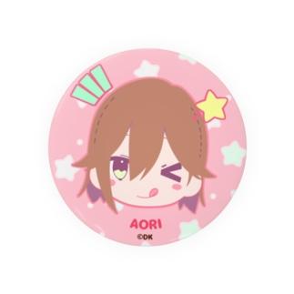 【○○男子Project】煽り男子イオリVer2 Badges