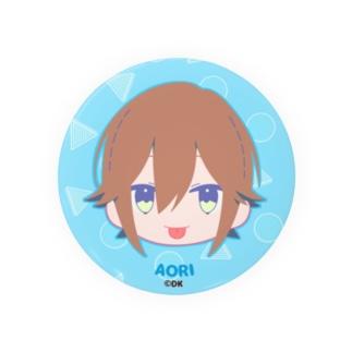 【○○男子Project】煽り男子アオイVer1 Badges