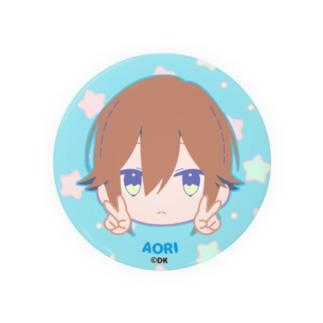 【○○男子Project】煽り男子アオイVer2 Badges