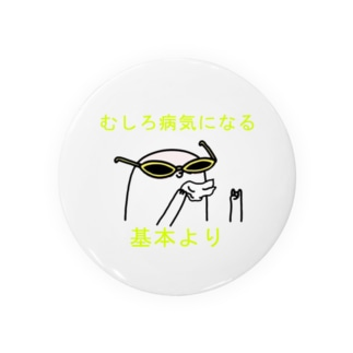 JeanのI'm not Basic  Badges
