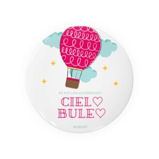 Ciel♡Bule♡ Badges