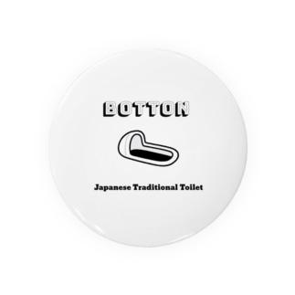 伝統的トイレ様式 Botton Badges