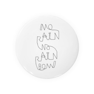 No Rain, No Rainbow Badges