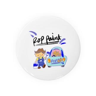 pop ペイント. Badges