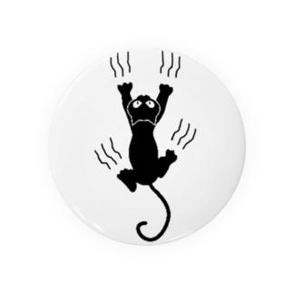 Black Cat Badges