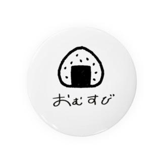 moma16104のゆる〜いおむすび Badges