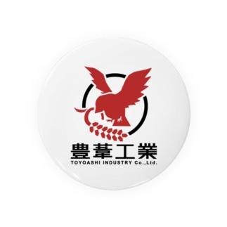 豊葦工業 Badges