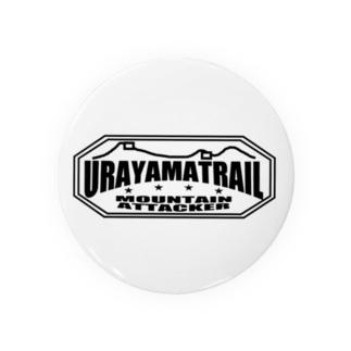 ウラヤマトレイル デザイン2 Badges