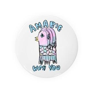 アマビエさんと一緒 Badges
