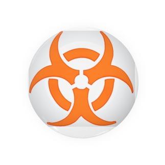 医療廃棄物 Badges