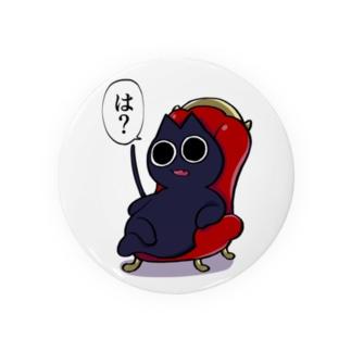 キレる黒猫 Badges