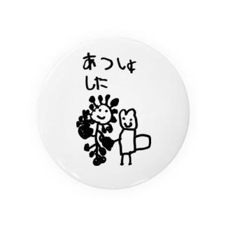 コロナちゃんとお友達 Badges