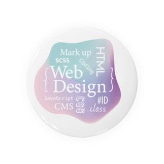 ウェブデザイン タイポグラフィ Badges