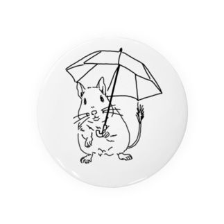 Have fun on a Rainy day (文字なし) Badges